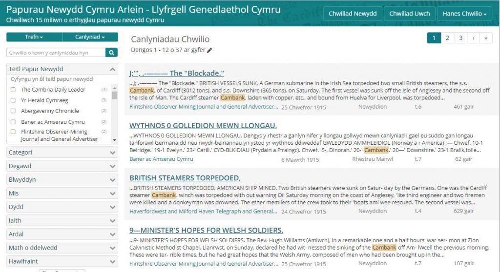 Sgrînlun Papurau Newydd Cymru Arlein